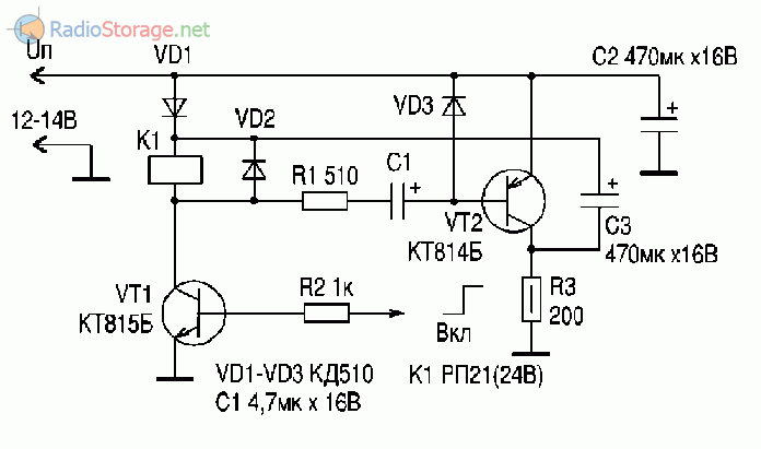 Схема подключения электромагнитного реле