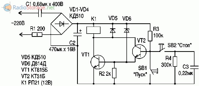 Схема управления мощным реле РП-21 с обмоткой на 12 В