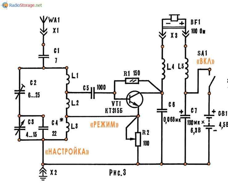VT1 по трехточечной схеме