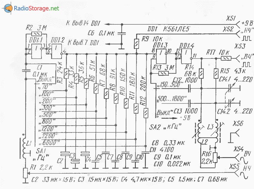 Схемы генератора вч нч