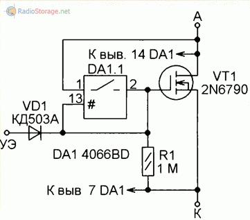 Аналоги тринисторов - эквивалентные схемы на транзисторах