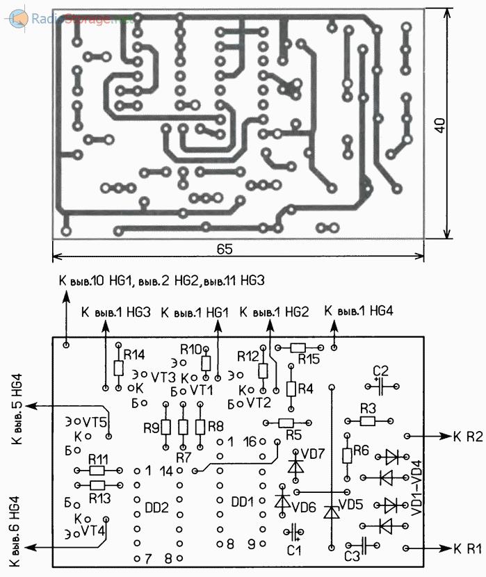 Схемы с сегментными индикаторами
