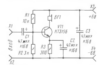 Схема однокаскадного усилителя ЗЧ на транзисторе