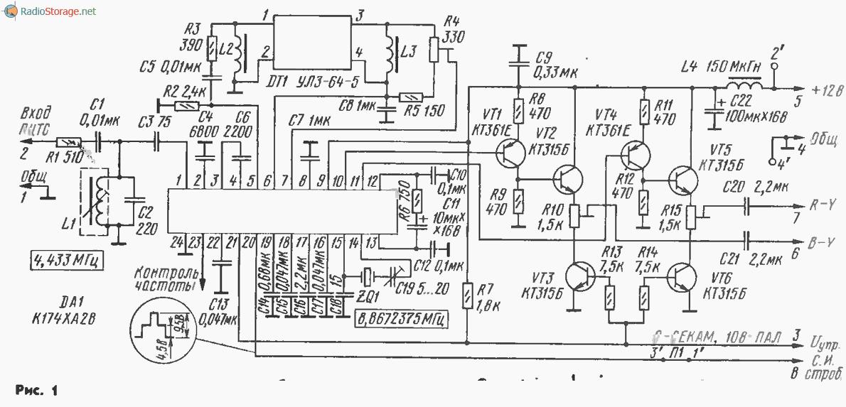 Другая микросхема КР1021 ХА4