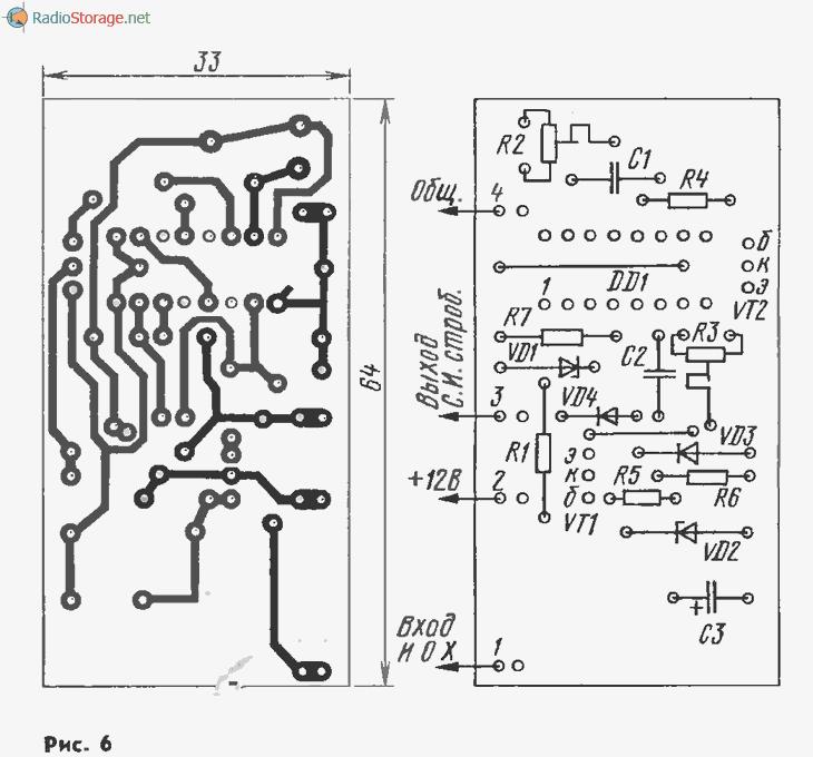 Подстроечный резистор R2
