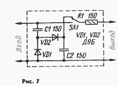 Генератор качающейся частоты на ad9850 - 7b4