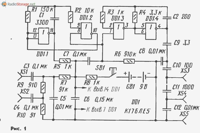 Пробник - генератор для