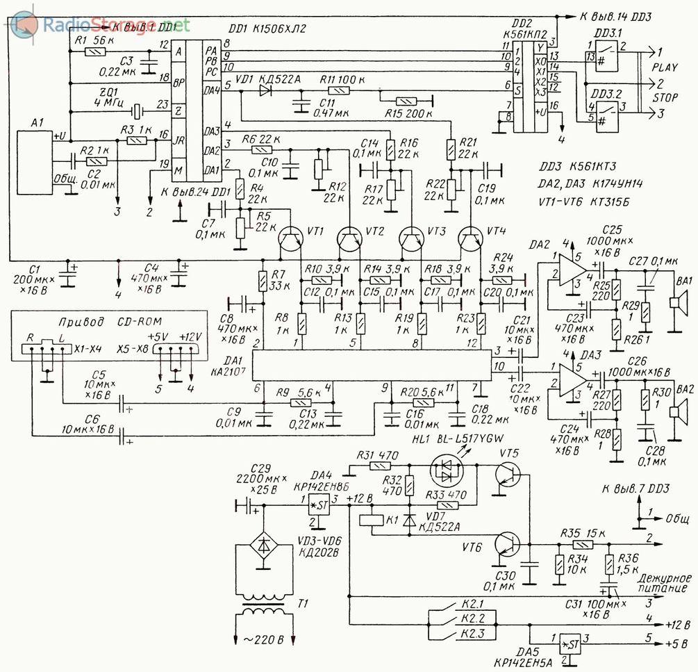 Электрическая схема cd rom фото 155