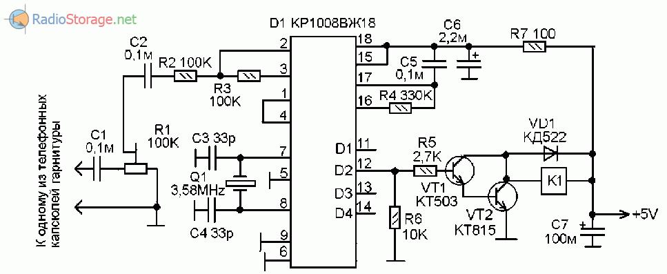 Схема samsung gt e2121b