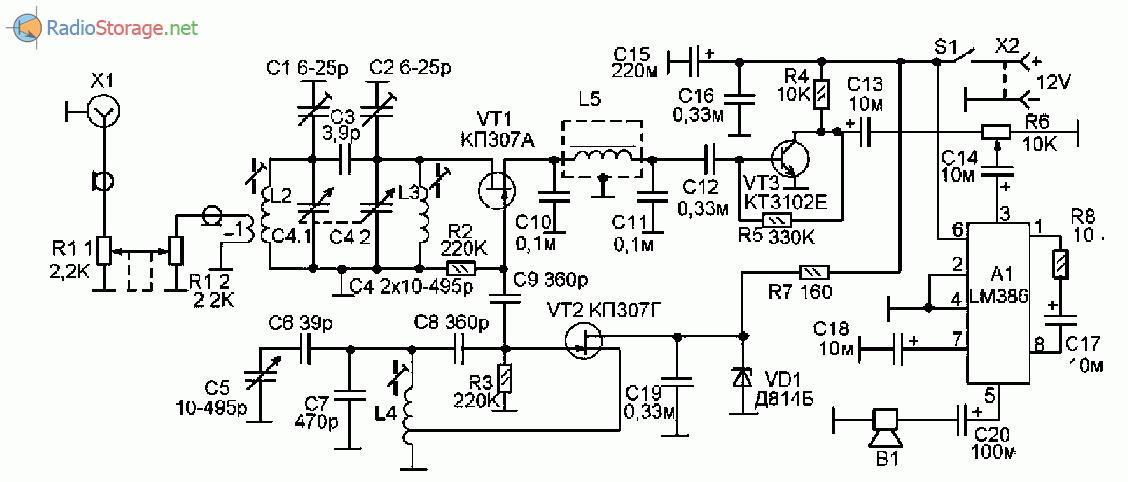 Схема приемника кв диапазона 218