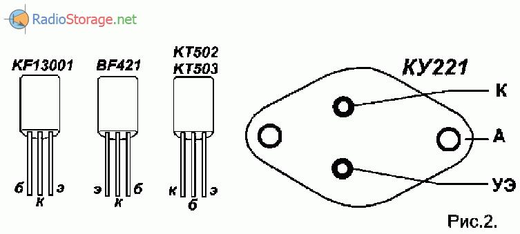 Цоколевка транзисторов КТ502, КТ503 и тиристора КУ221