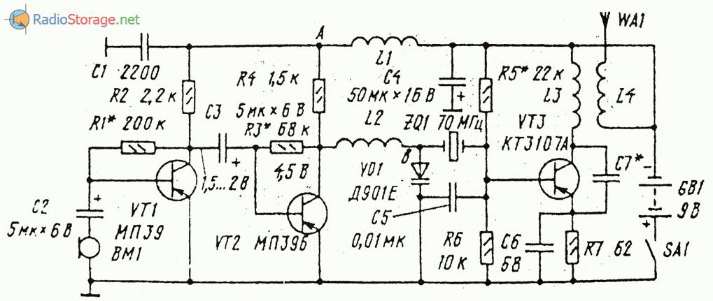 Принципиальная схема УКВ радиопередатчика с кварцевой стабилизацией частоты