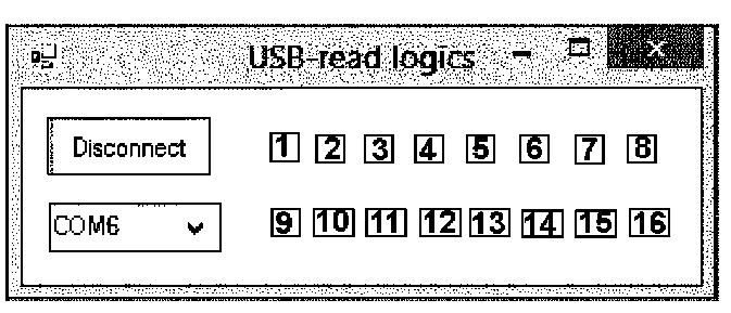 Скриншот программного обеспечения