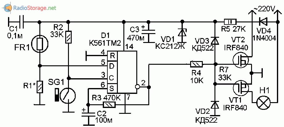 Схема автоматический выключатель света фото 317