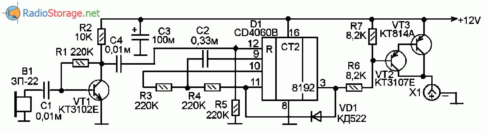 Видеорегистратор устройство схема