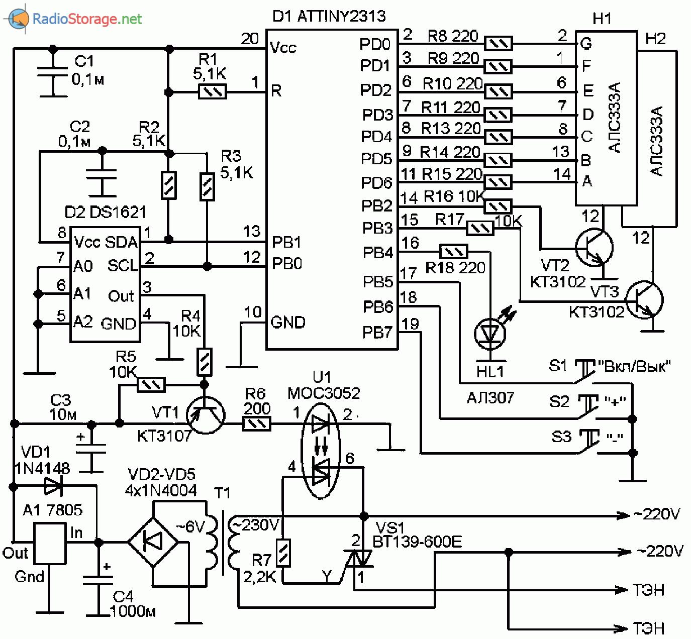 Схема на moc3052