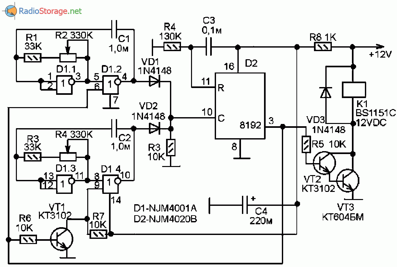 Схема мультивибратора на реле фото 64