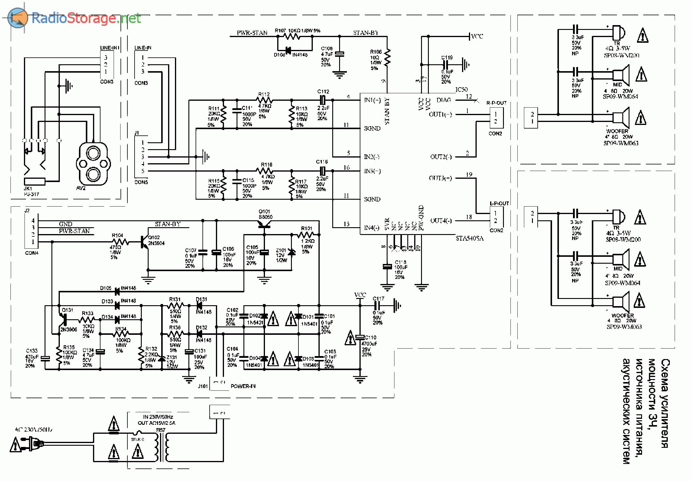 Колонка sp-s200 схема