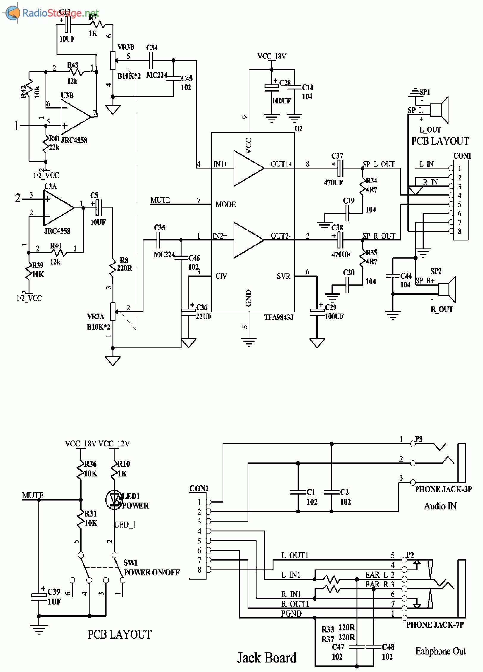схема защита акустической системы