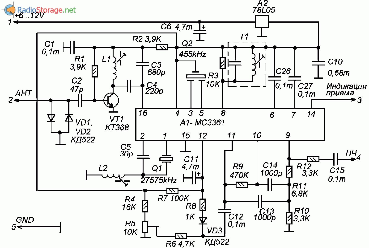 схема модуля цифрового приемника