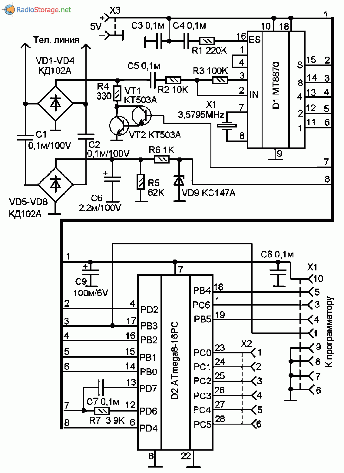 Схема для защиты телефонной линии