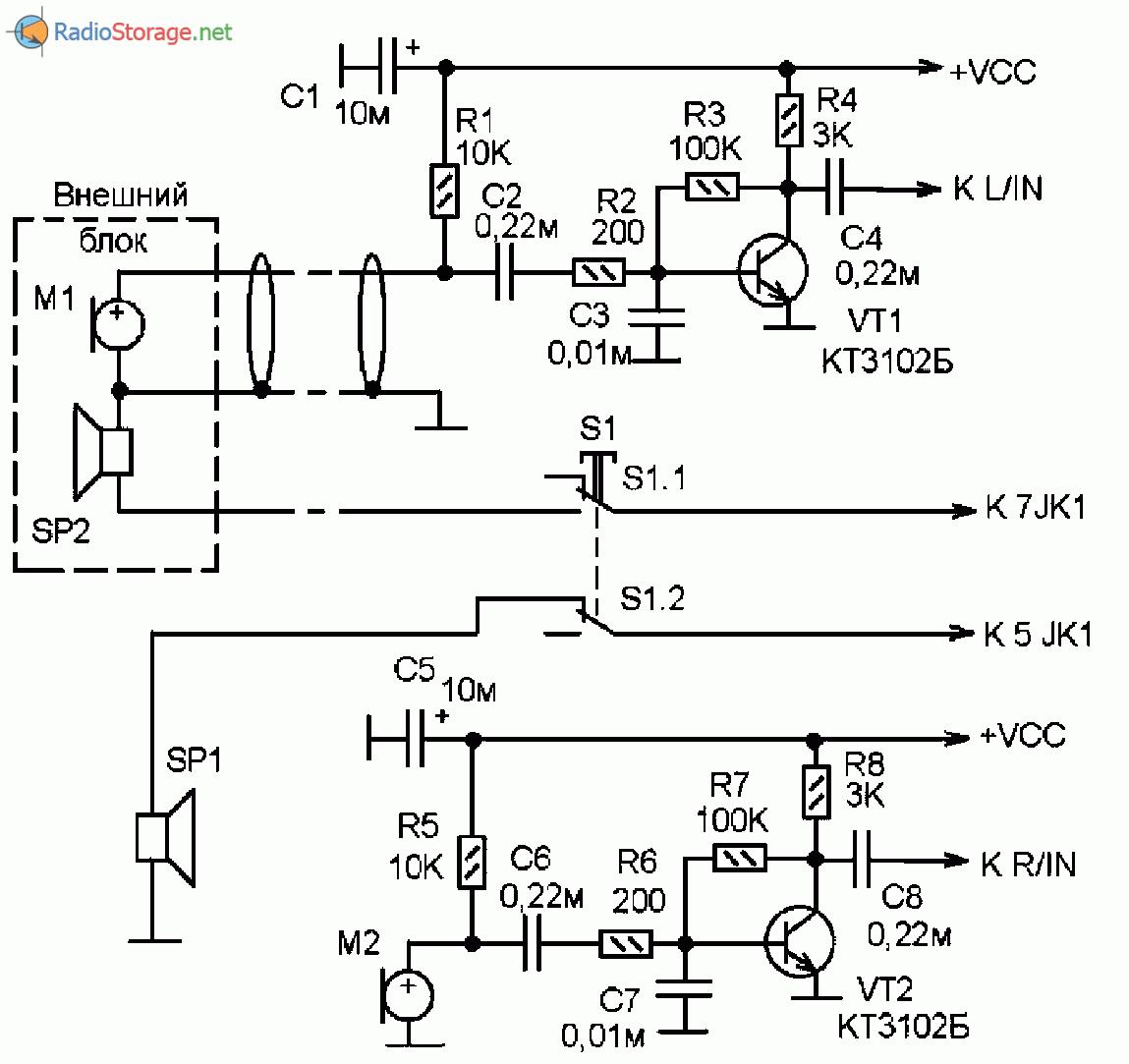 электрическая схема активной акустической колонки