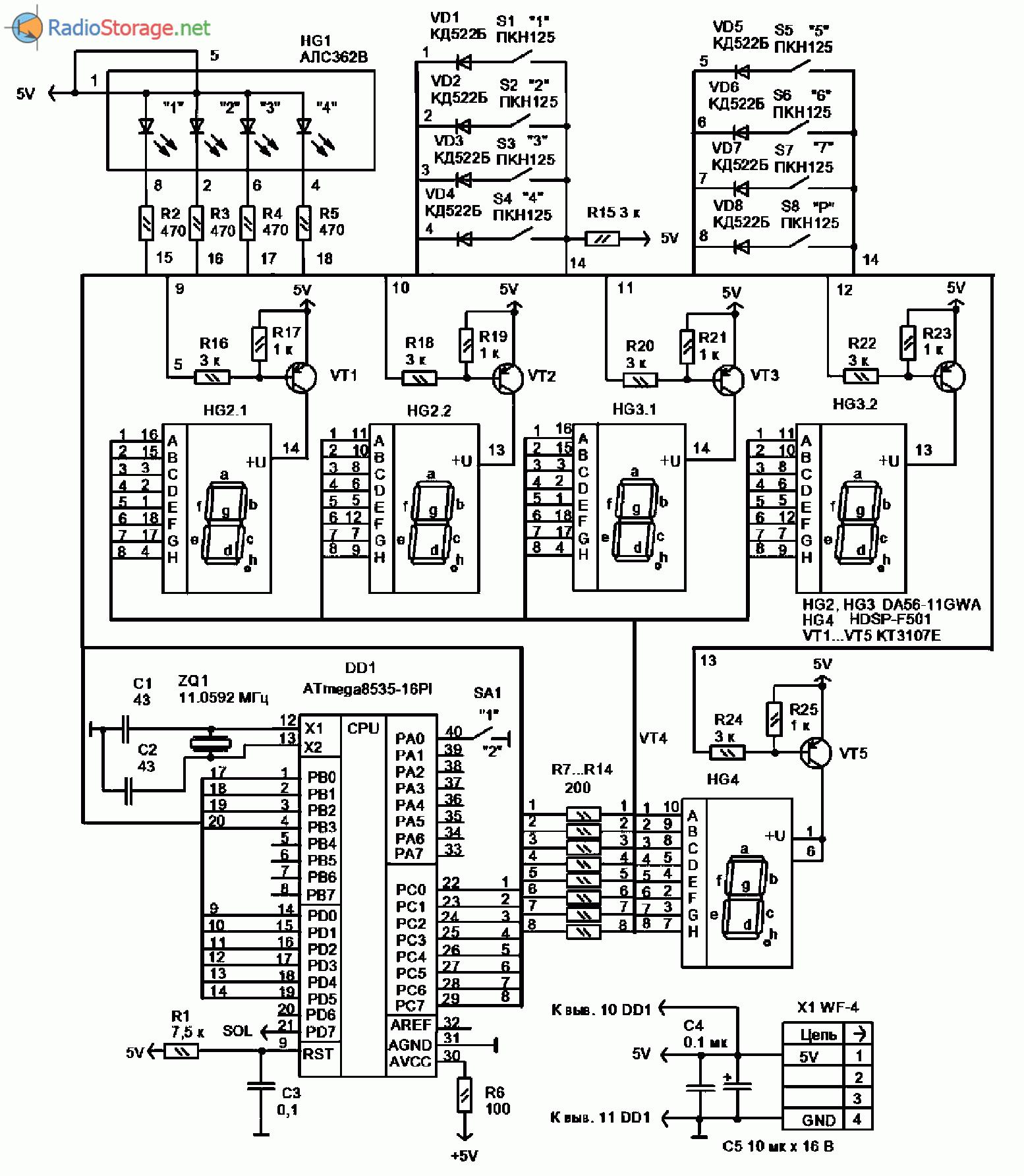микро радиоприемник на микроконтроллере схема