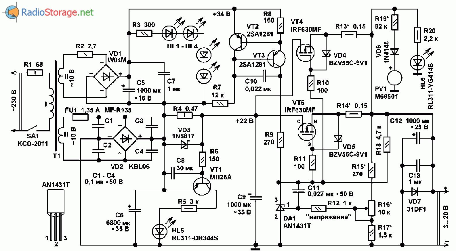 схемы радиолюбителей из блока питания