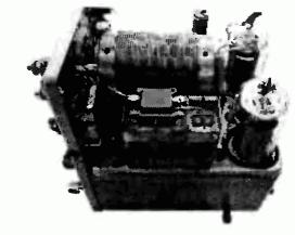 Вид усилителя мощности (УМ) справа