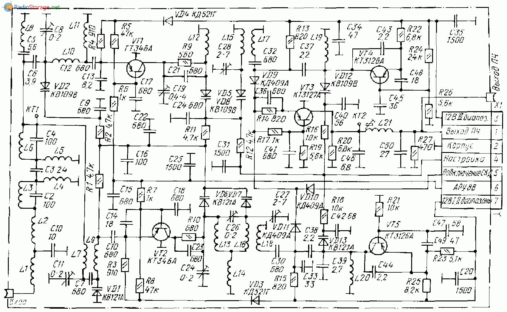 схема блок питания dvbt тюнера