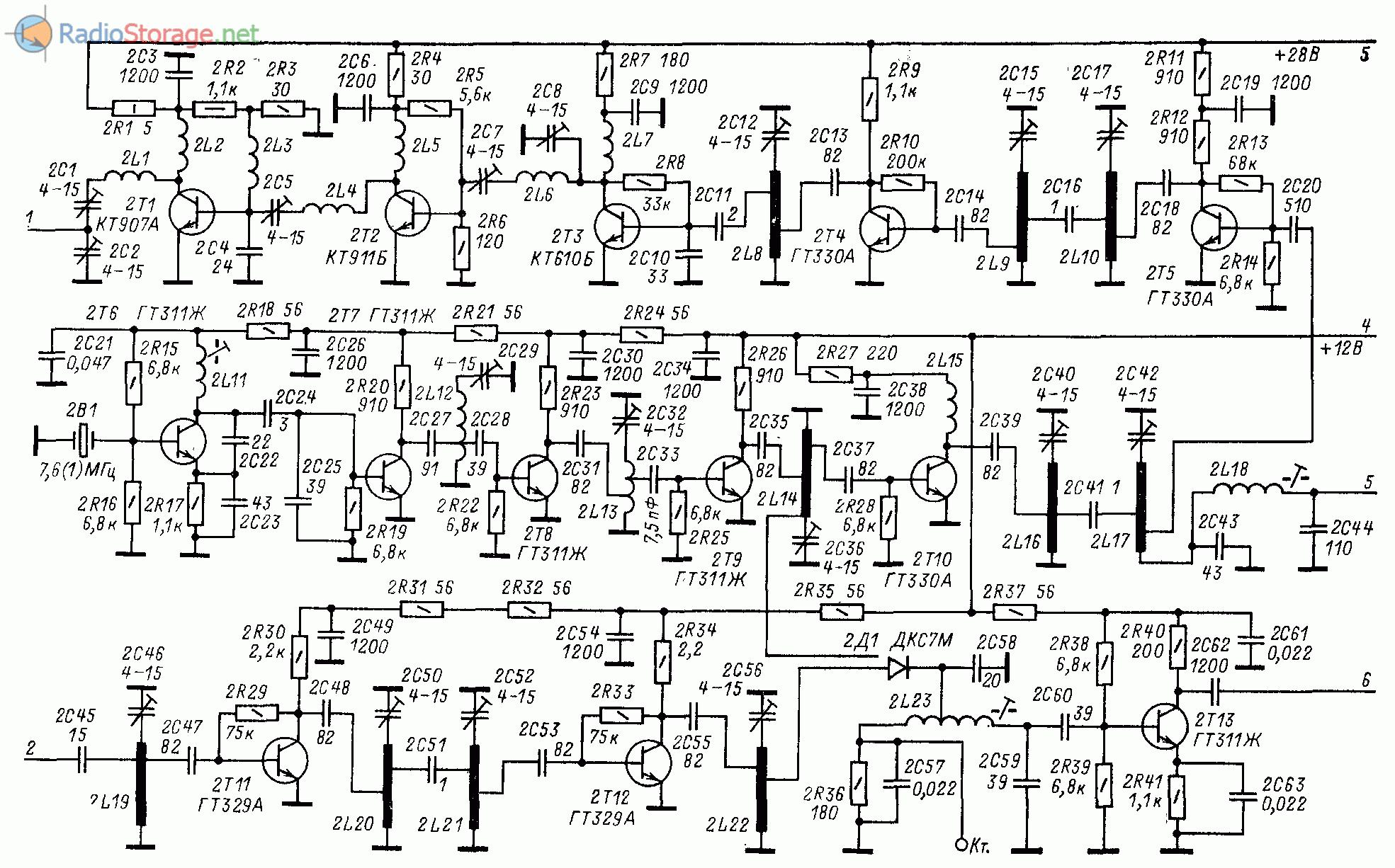 схема подключения коллектора prnneto к смесителю