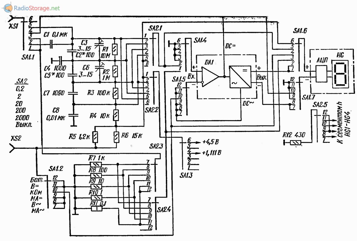 Схема коммутации цепей измерения