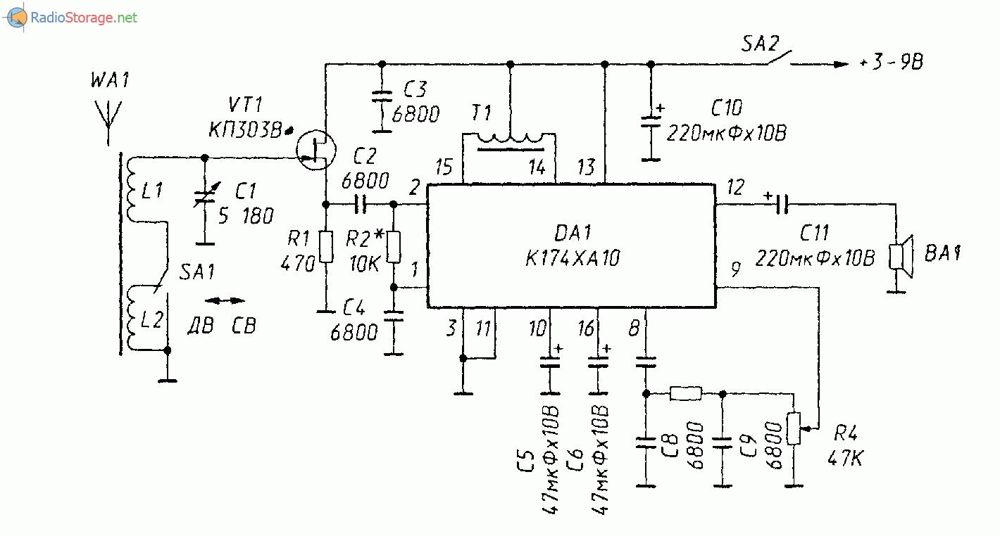 Схема подключения микросхемы cd2003gp