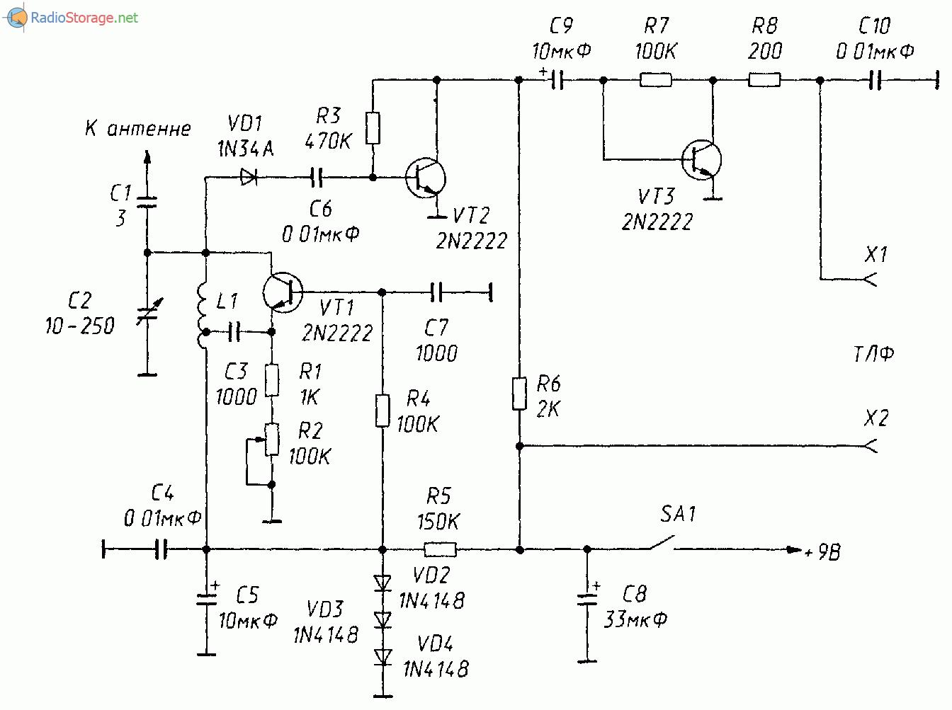 Схема кв-регенератора