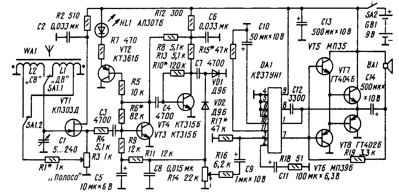 ...Усилитель 3Ч выполнен на аналоговой микросхеме DA1 и транзисторах VT5-VT8 по общеизвестной двухтактной схеме.