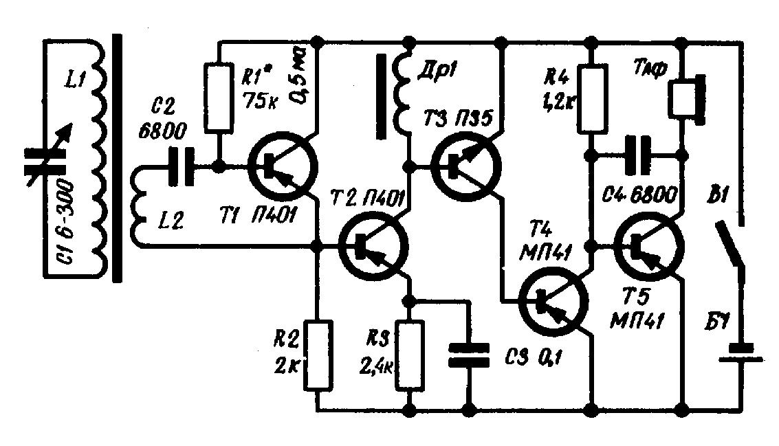 Схема миниатюрного СВ