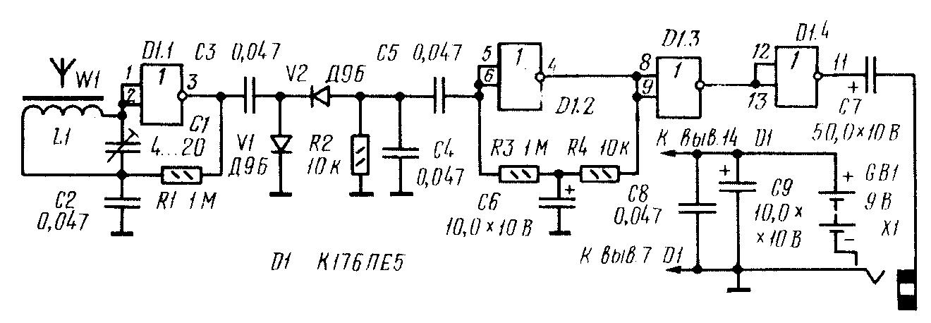 Схема СВ-ДВ приемника на