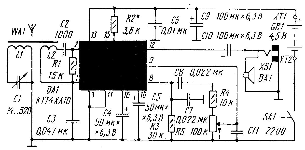 Схема радиоприемника на