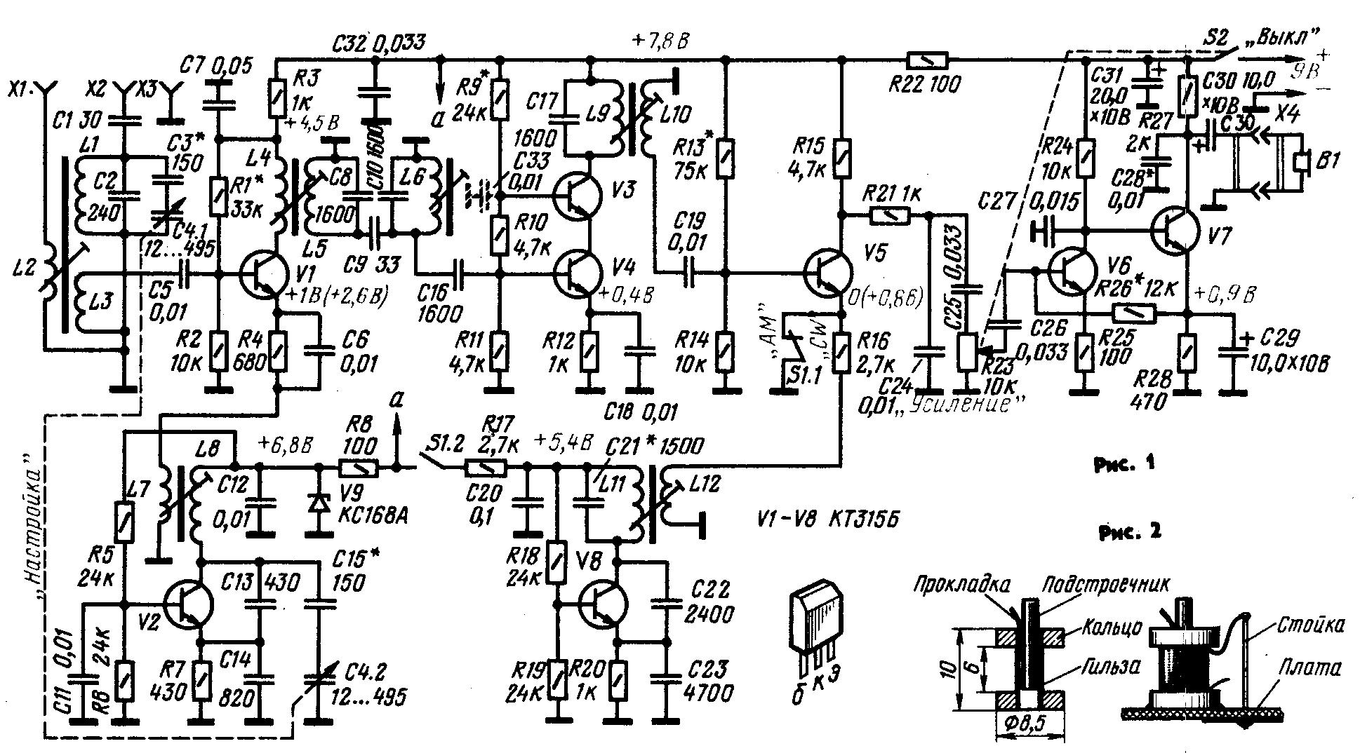 Схема супергетеродина для начинающего