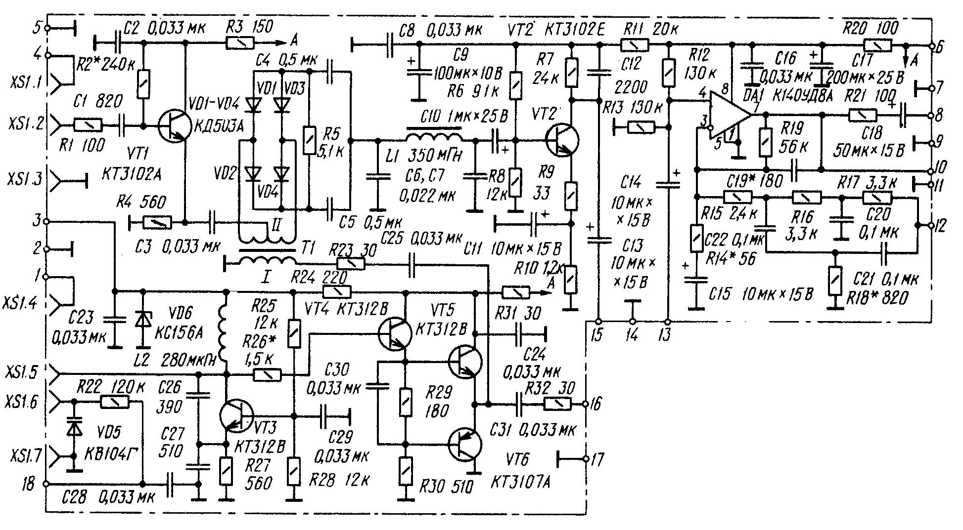 КВ SDR приемника. КВ радиоприемник своими руками 60