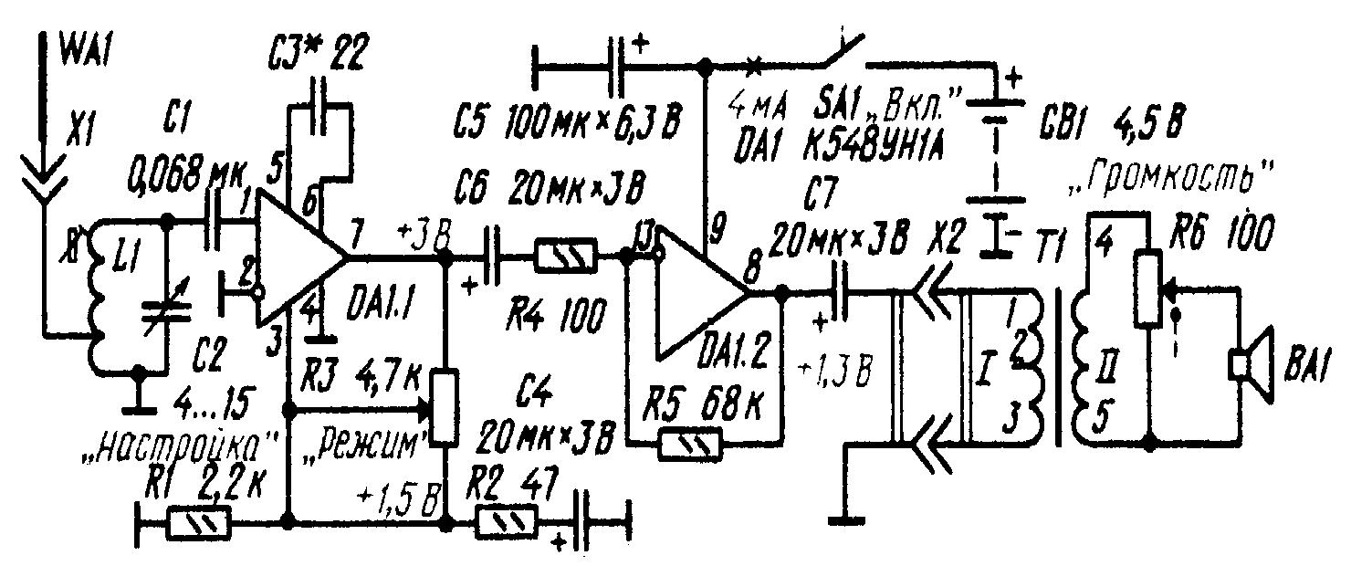 простой укв радиоприемник схема и печатная плата