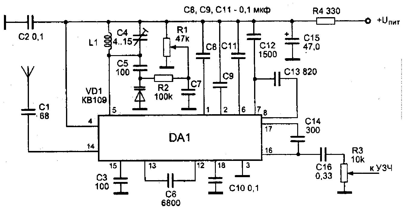 Схемы с радио микросхемами