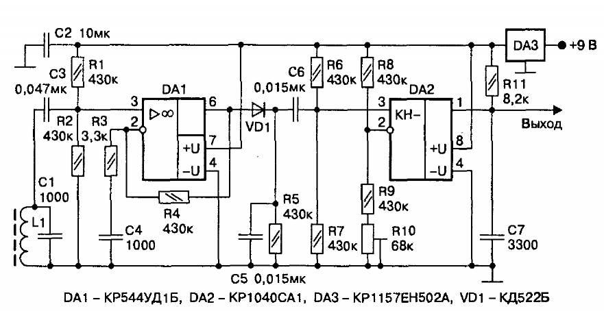 Схема индукционного приемника