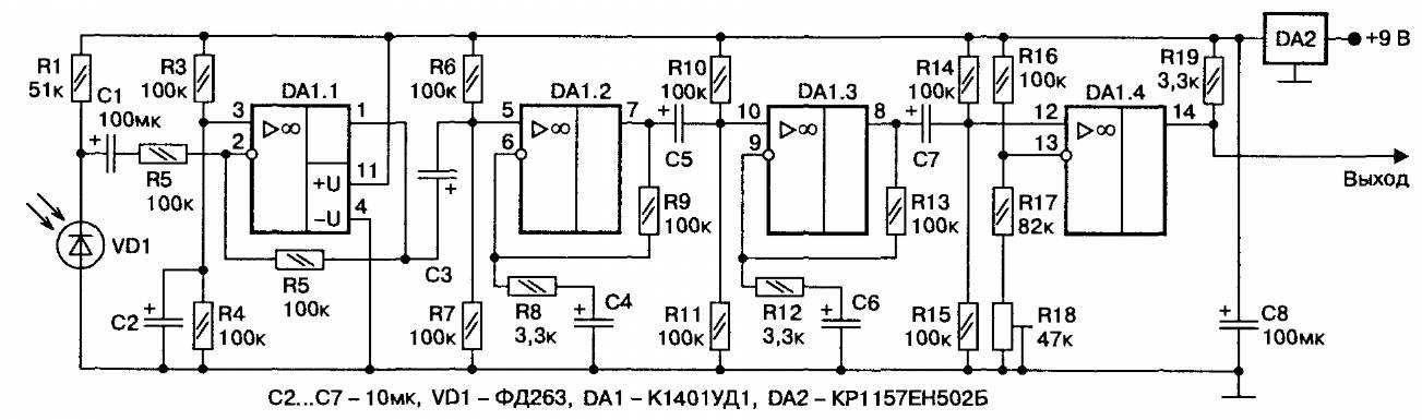 Схема приемника лазерного