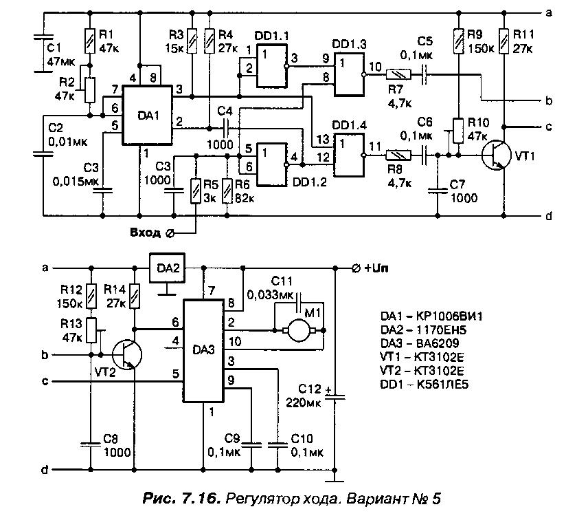 Удлинитель импульсов в предыдущей схеме можно выполнить на транзисторах.  Поскольку он требует подачи на вход...