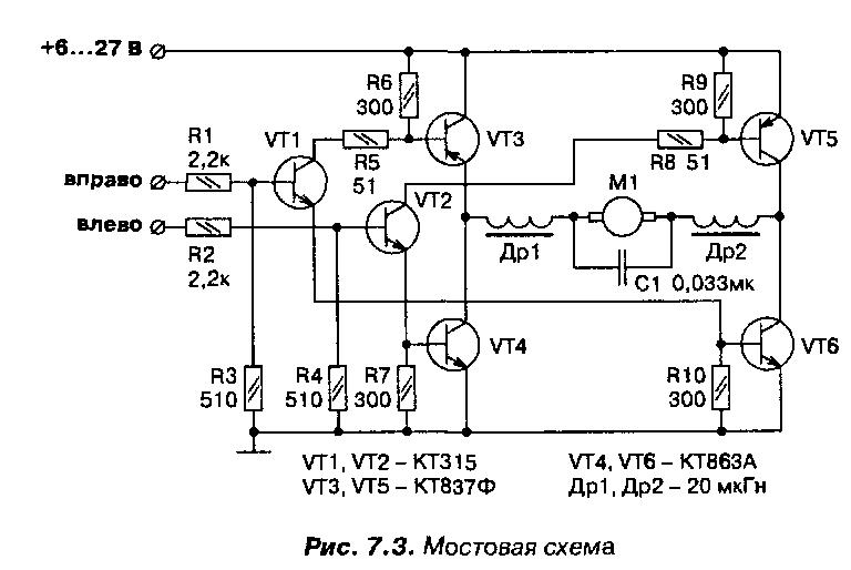 составного транзистора