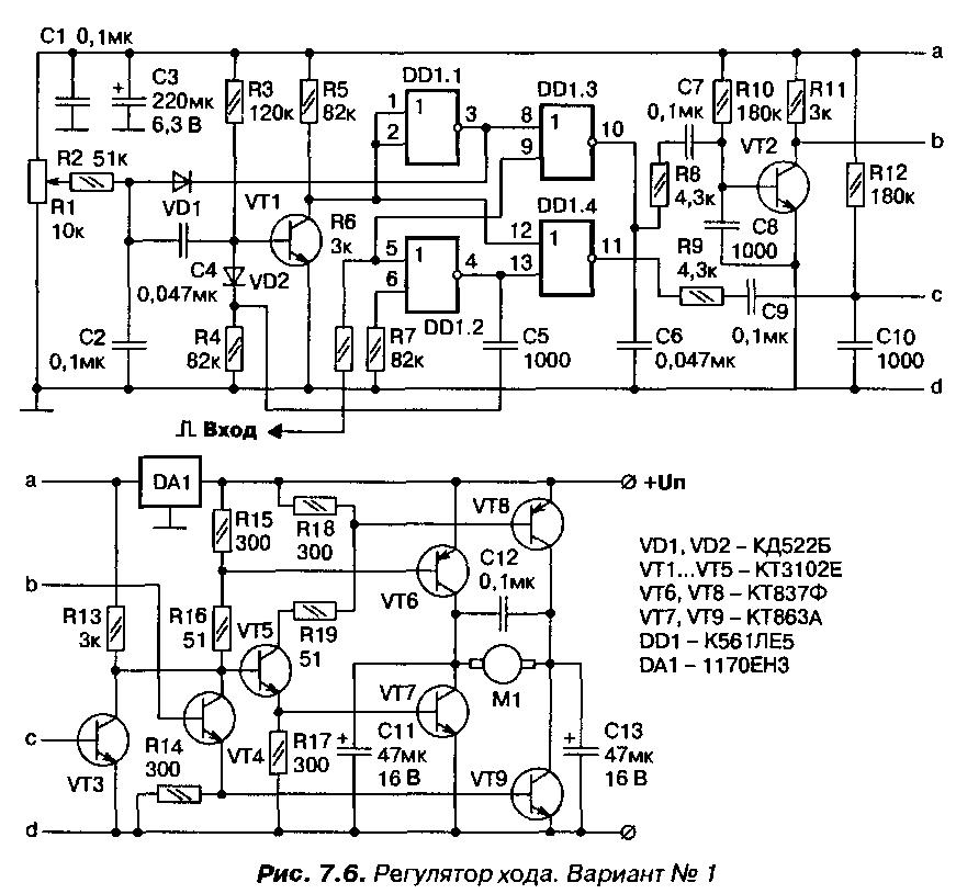 на микросхеме К561ЛЕ5