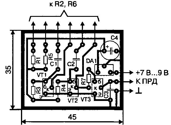 функции электронного ключа