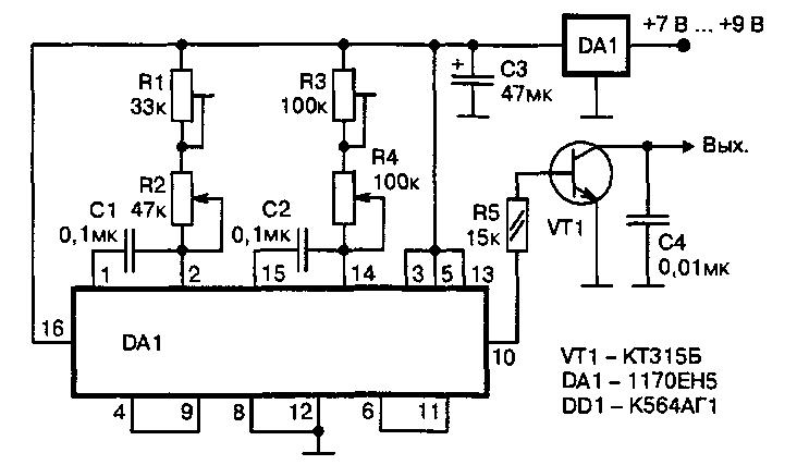 на микросхеме К564АГ1