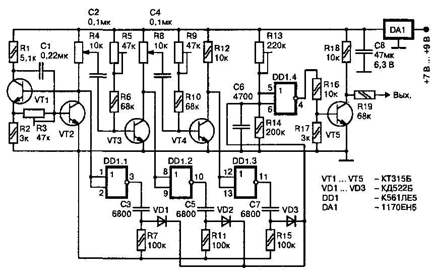Транзисторный шифратор на базе